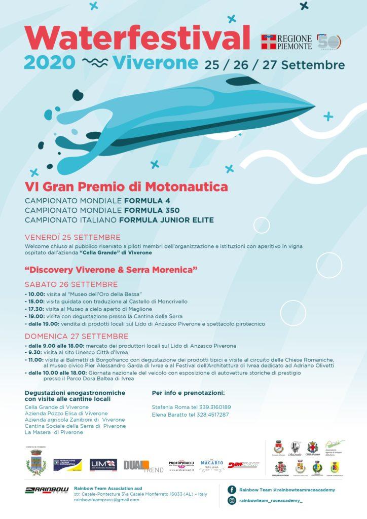 Waterfestival di Viverone la locandina con il programma dell'evento