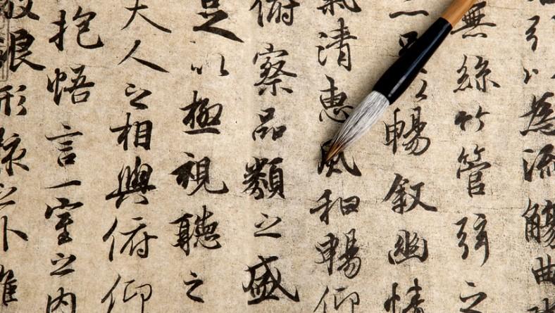 Il nome proprio è il nome di un altro? L' analisi della psicologa Rissone. Quanti Kanji per persona?